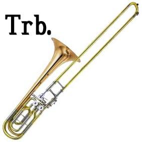 tromborn
