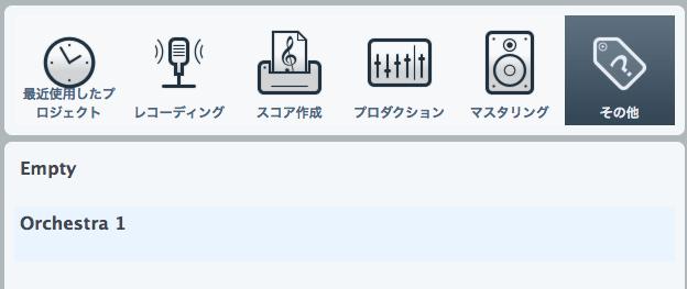スクリーンショット 2016-05-03 0.32.15
