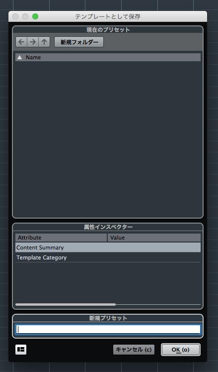 スクリーンショット 2016-05-03 0.20.46