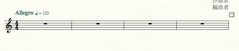 finaleスコアで、4小節を表示した例