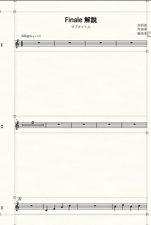 finaleで1ページに3段表示した例