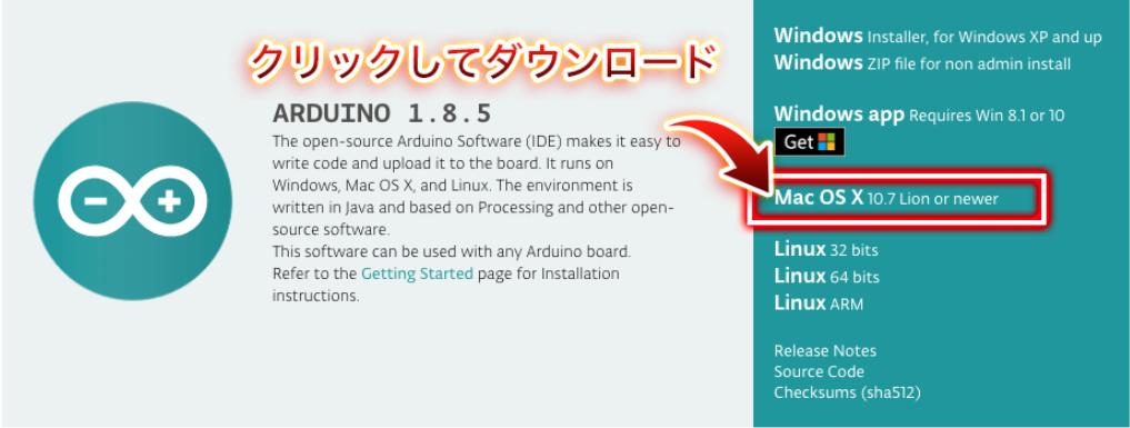 arduino ダウンロード 無料